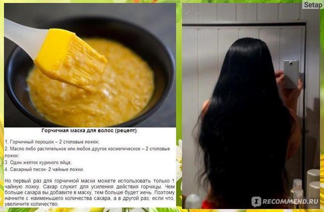 8 лучших рецептов масок для волос в домашних условиях: от выпадения и роста волос