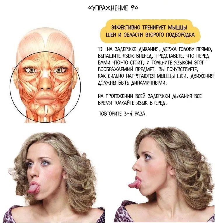 Новая студия лифтинг-массажа лица Face Fit