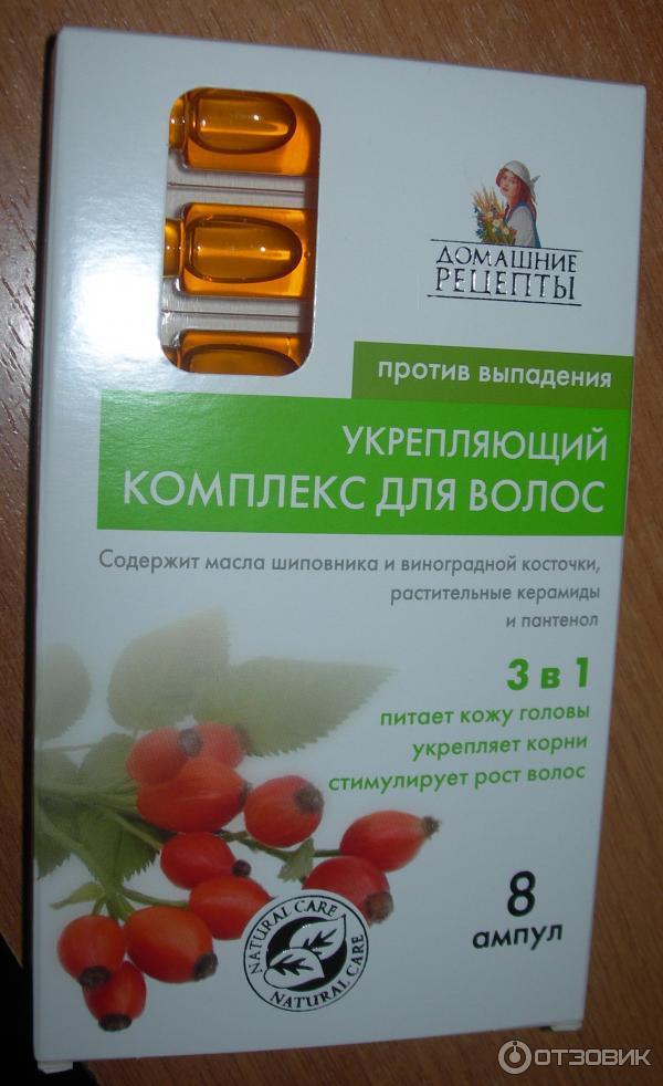 Рейтинг эффективных витаминов для волос