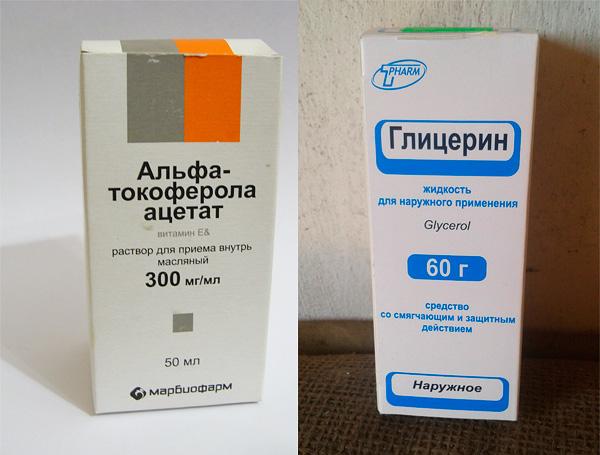 Витамин е в капсулах: инструкция по применению, для чего он полезен, дозировка