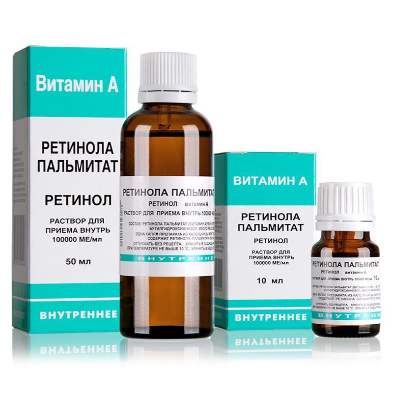 Витамин е: инструкция по применению в капсулах и отзывы