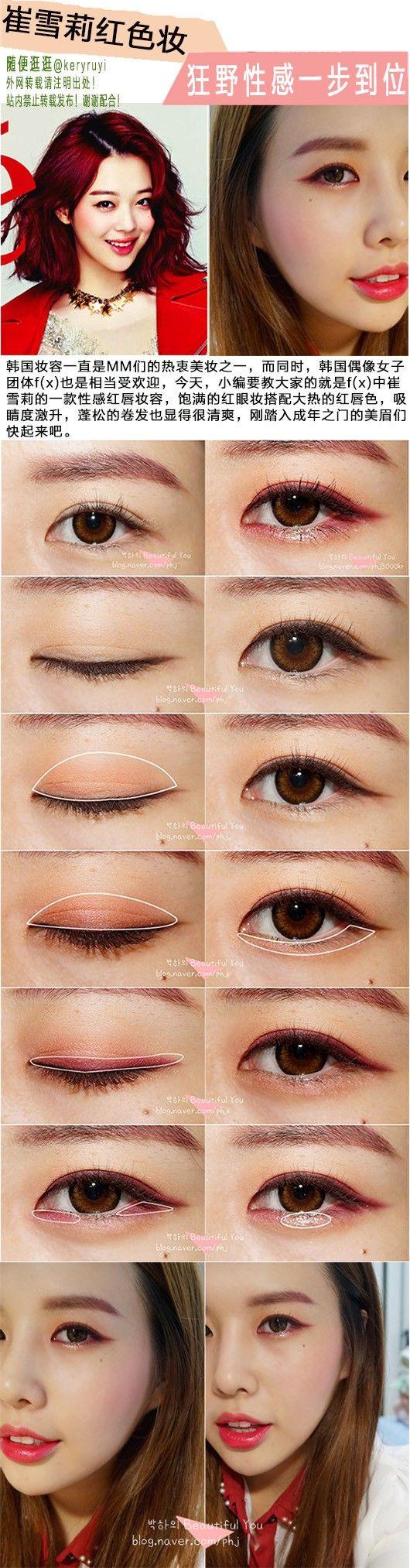 Секреты макияжа вкорейском стиле— есть чему поучиться