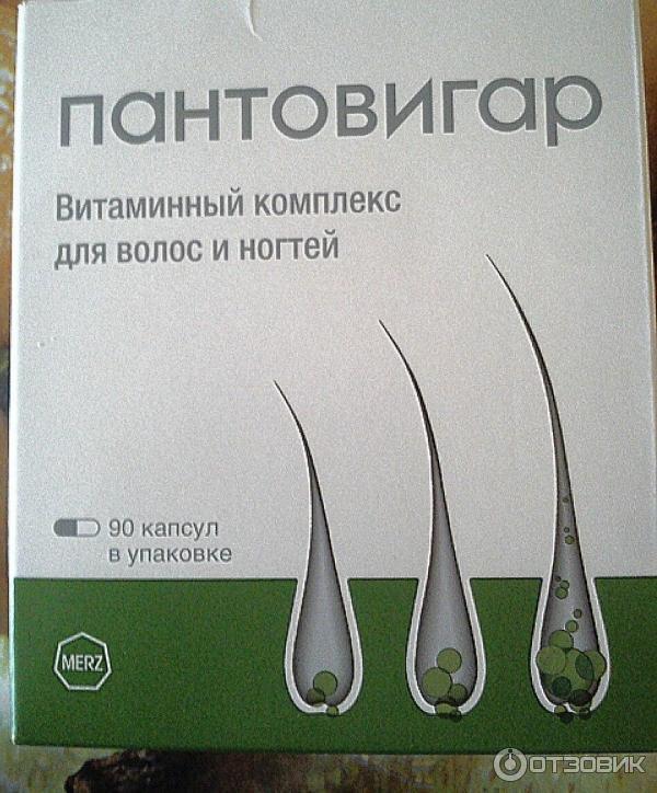 «Пантовигар» – средство от выпадения волос