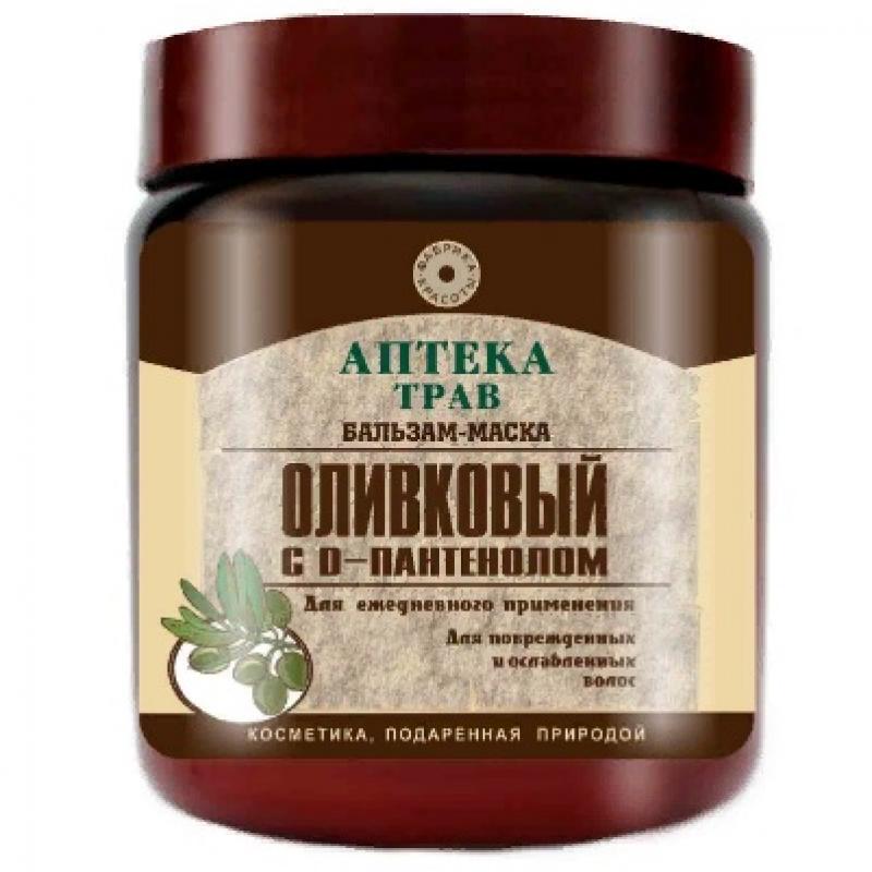 Маска для волос с витаминами: правильная забота о красоте локонов