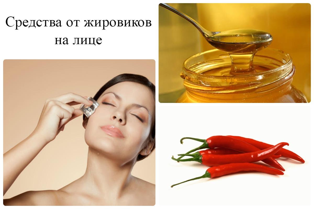 Как избавиться от жировика на лице