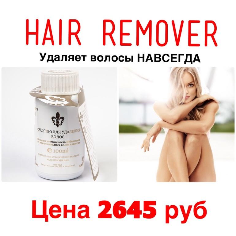Удаление волос навсегда: самый эффективный способ