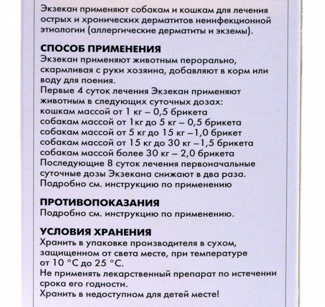 Тиогамма для лица от морщин: эффект, показания, применение, аналоги + отзывы