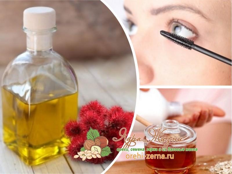 Касторовое масло обеспечивает красоту, нежность и молодость кожи лица