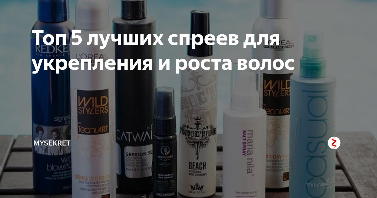Как сделать натуральный спрей для роста волос: 5 домашних рецептов