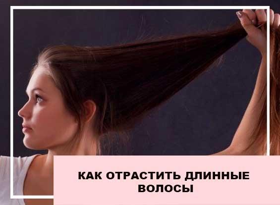Советы луны: как отрастить длинные волосы? :: инфониак