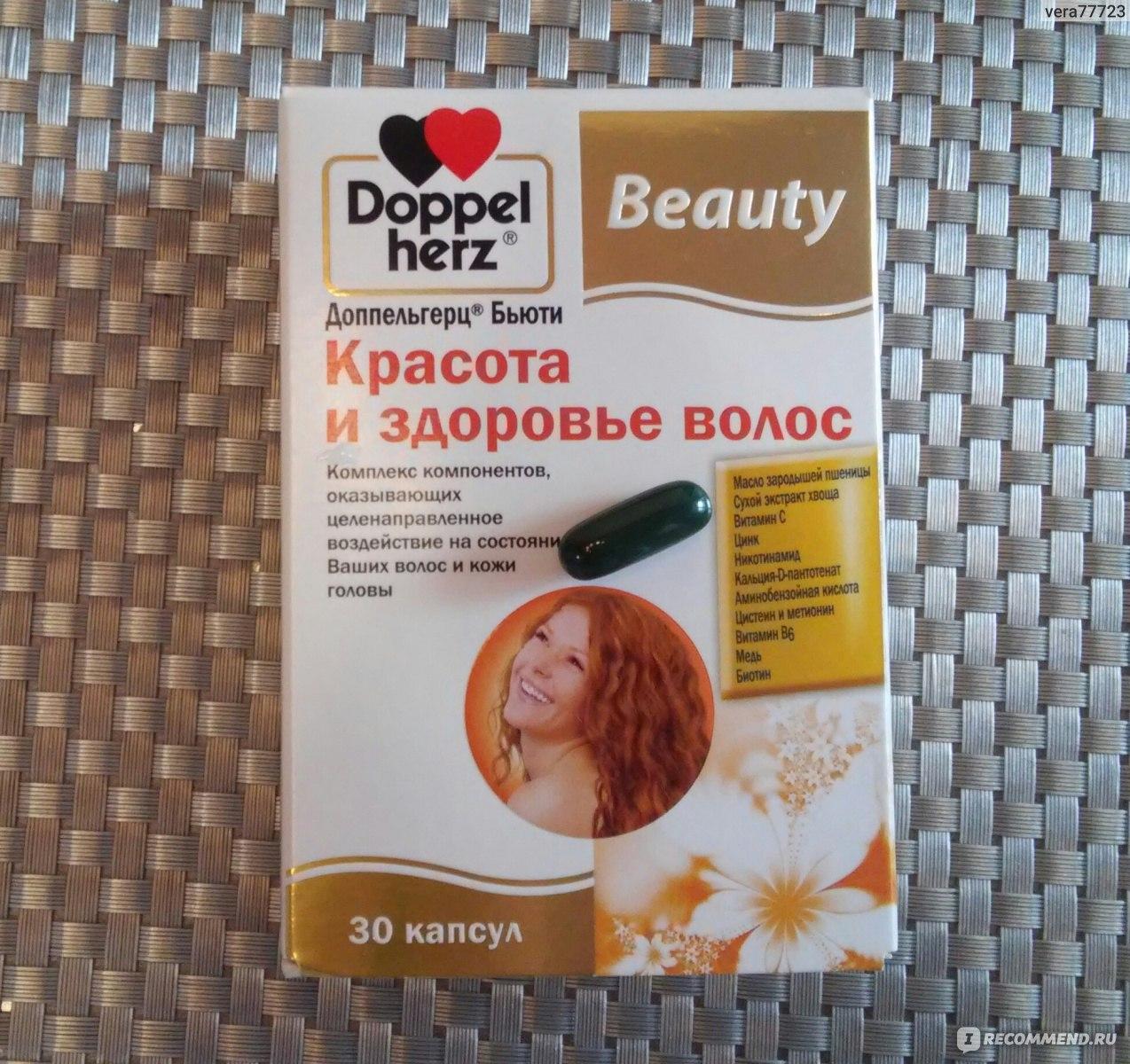 Витаминный комплекс для волос: все секреты правильного выбора и красивых локонов