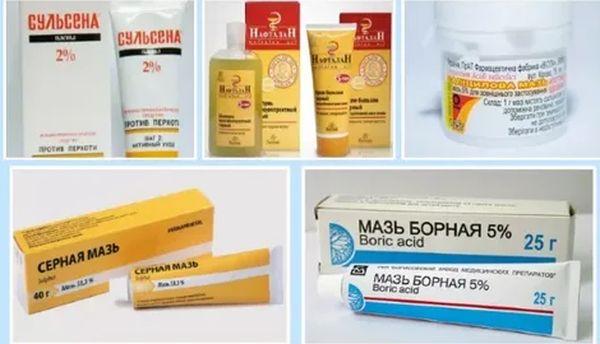 Дерматит на лице – лечение, 11 мазей и кремов от себорейного, контактного, негормональные лекарства