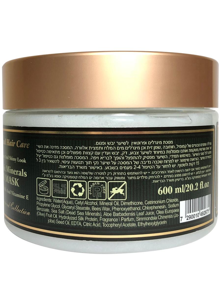 Маска с витамином С для волос