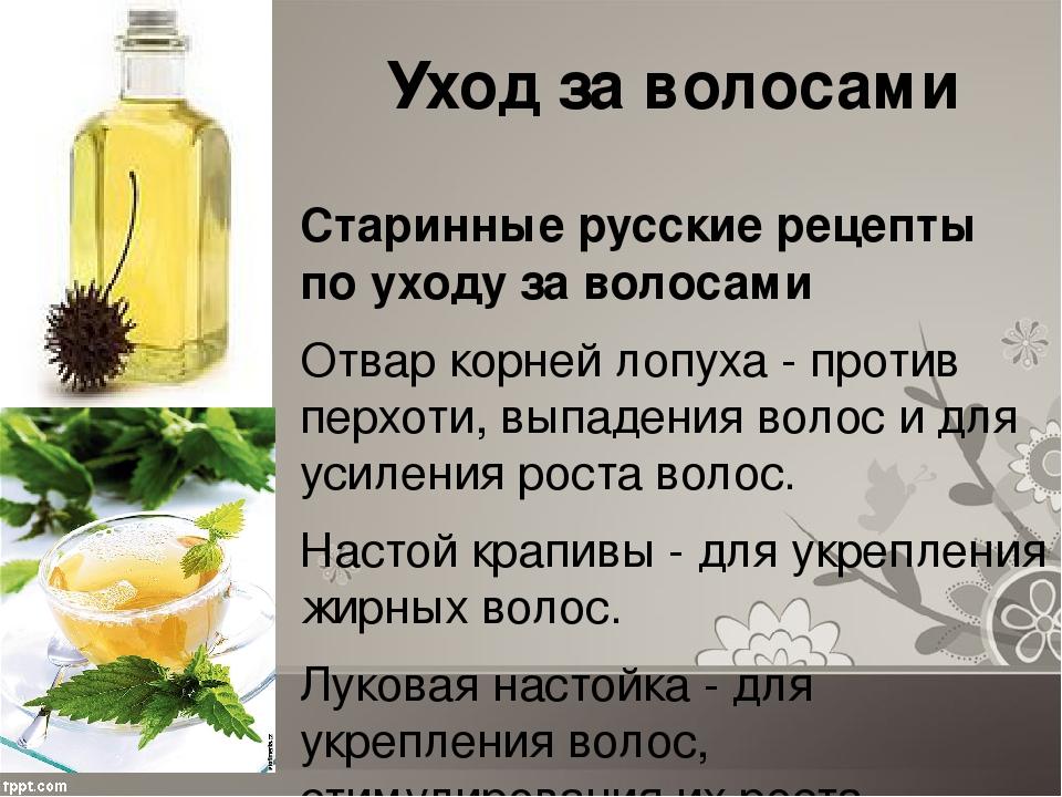 Витамин е (токоферол) для волос, способы применения, рецепты