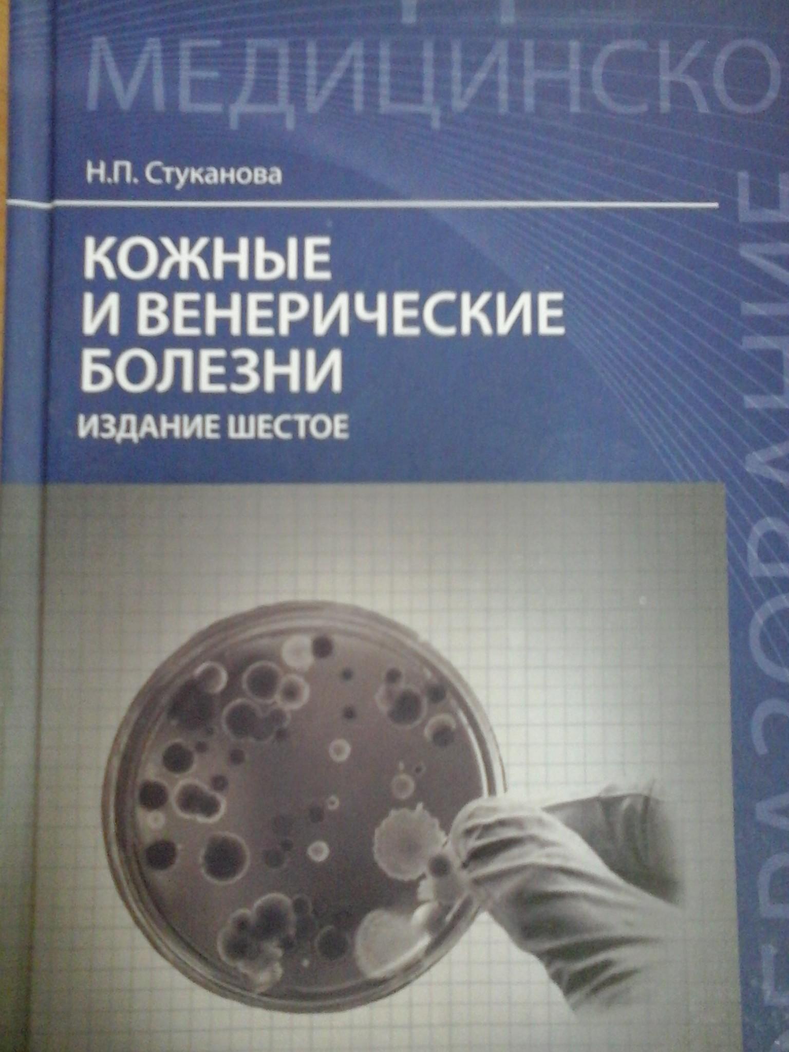 Реферат: синдром клайнфельтера - bestreferat.ru
