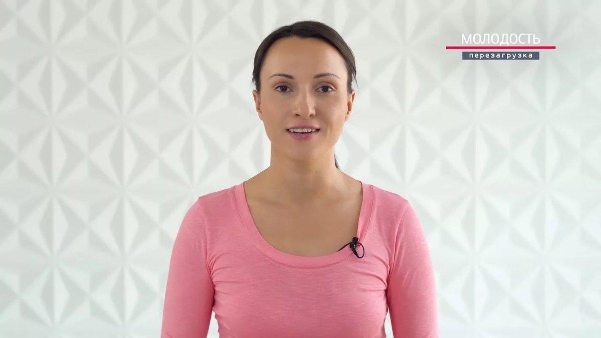 Ревитоника: упражнения для лица