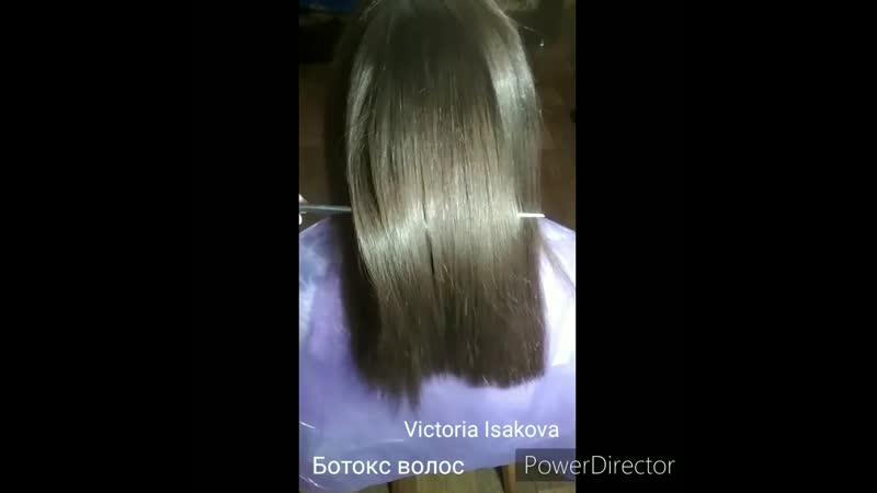 Ботокс для волос - что нужно знать?
