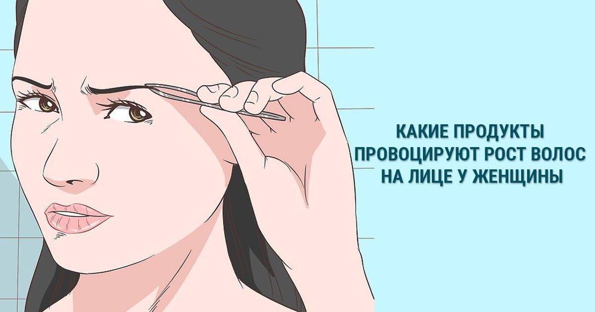 Выбор лучшего средства для роста волос на голове у мужчины