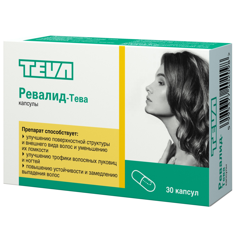 Диета для локонов: ищем витамины для роста волос (и не в аптеке, а на тарелке!)