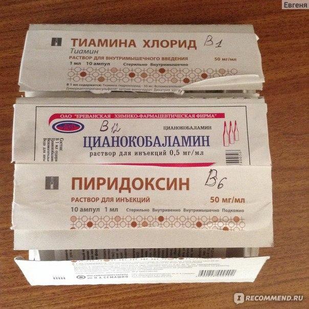 Витамин в12 — инструкция по применению, описание, вопросы по препарату
