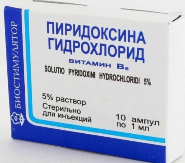 Витамин В6 – красота в одной ампуле
