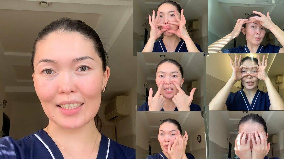Как делать гимнастику для лица от морщин