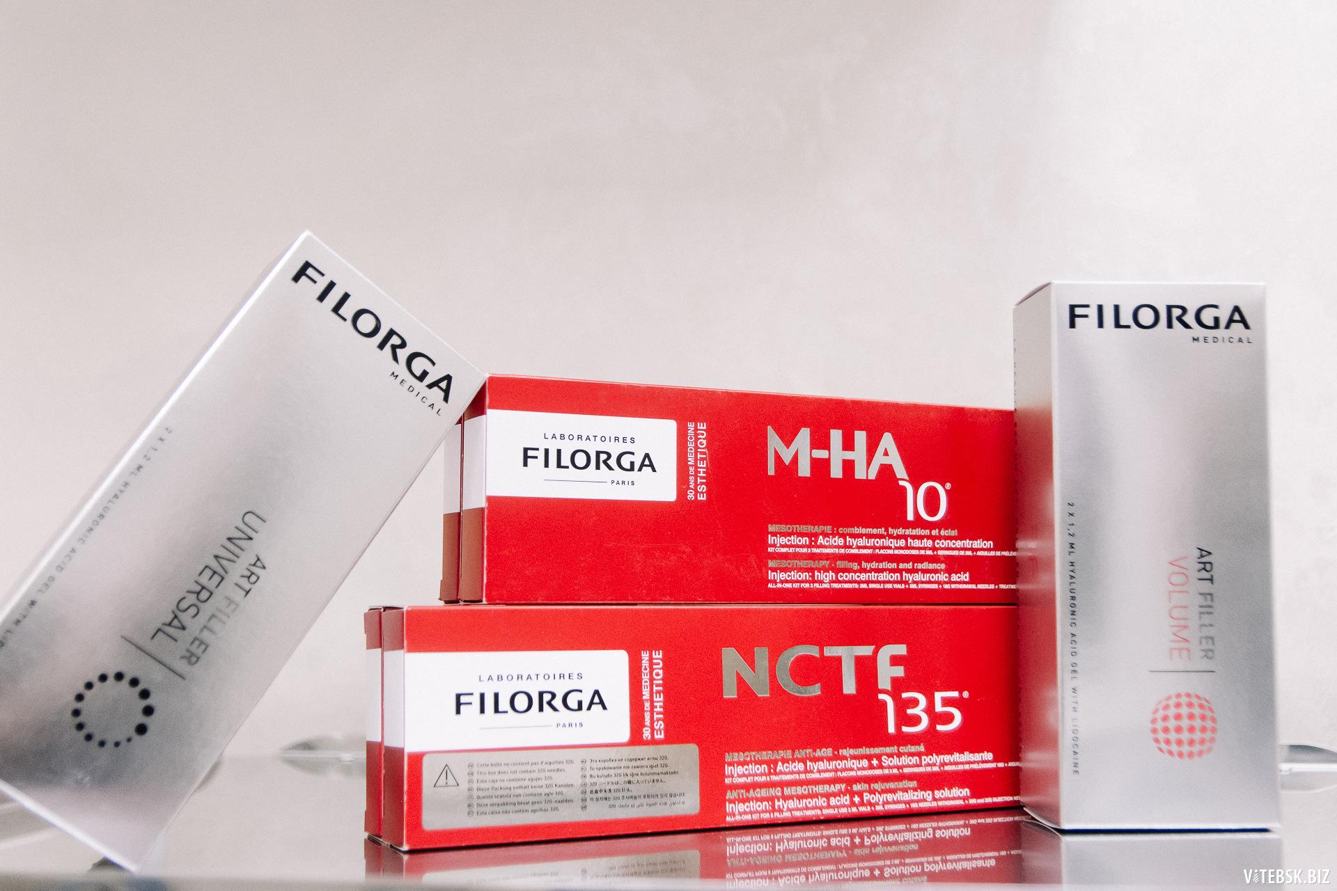 Препараты филорга для биоревитализации