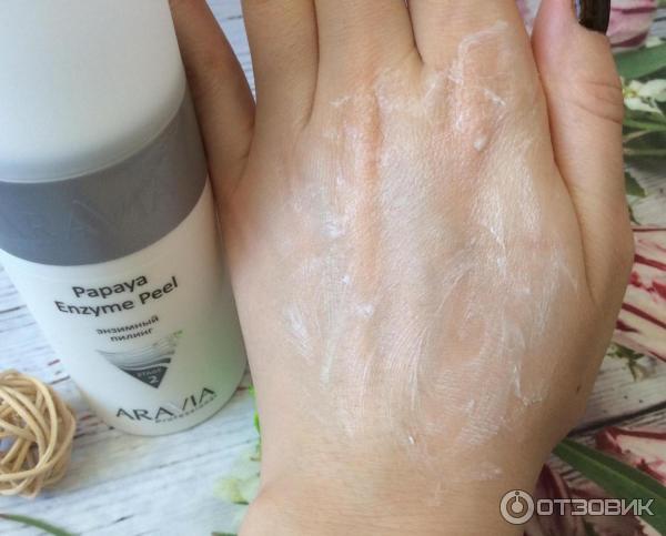 Идеальное очищение кожи с помощью энзимного пилинга