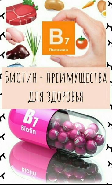 Самые эффективные витамины для роста волос и ногтей