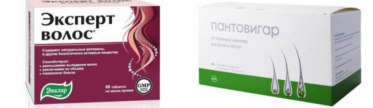 Витамины пантовигар для эффективного лечения выпадения волос и активизации роста новых