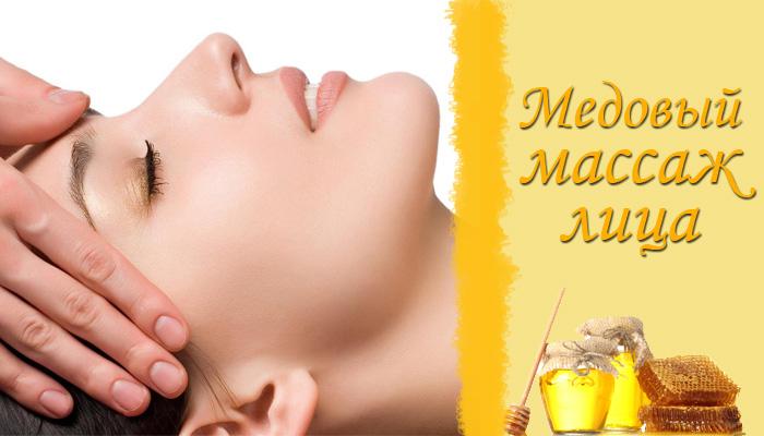 Медовый массаж лица — его основные особенности