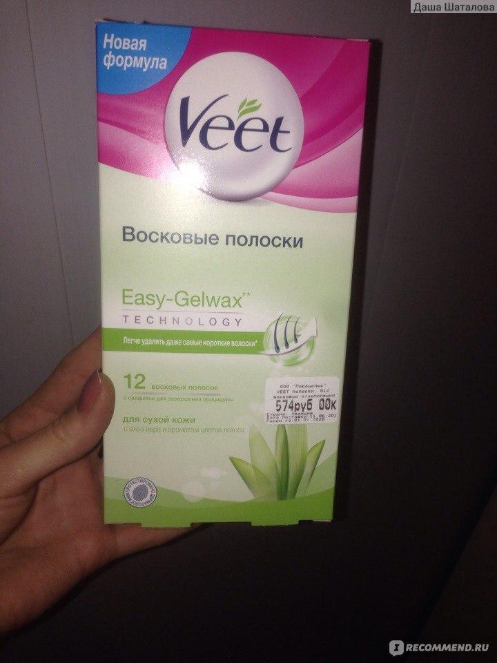 Как правильно пользоваться восковыми полосками «veet» для депиляции?
