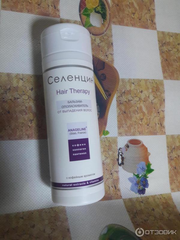 Шампунь селенцин от выпадения волос - инструкция, состав