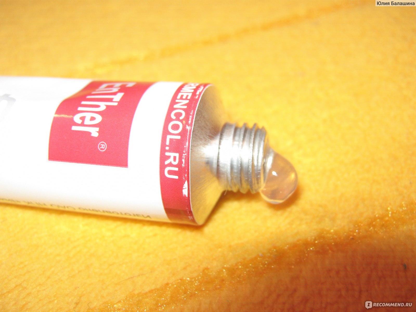 Ферменкол гель. инструкция по применению от рубцов, шрамов, растяжек. состав, цена, аналоги