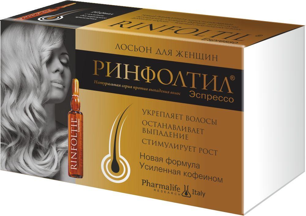 Самые эффективные средства против выпадения волос