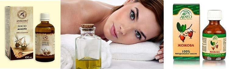 Самые эффективные способы использования масла жожоба для лица