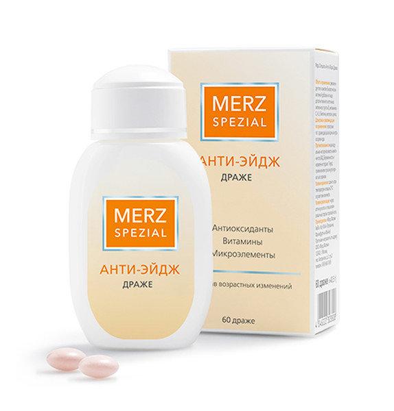 Витамины мерц: красота и здоровье в одном препарате. витамины для волос «мерц»: особенности препарата, отзывы потребителей и врачей