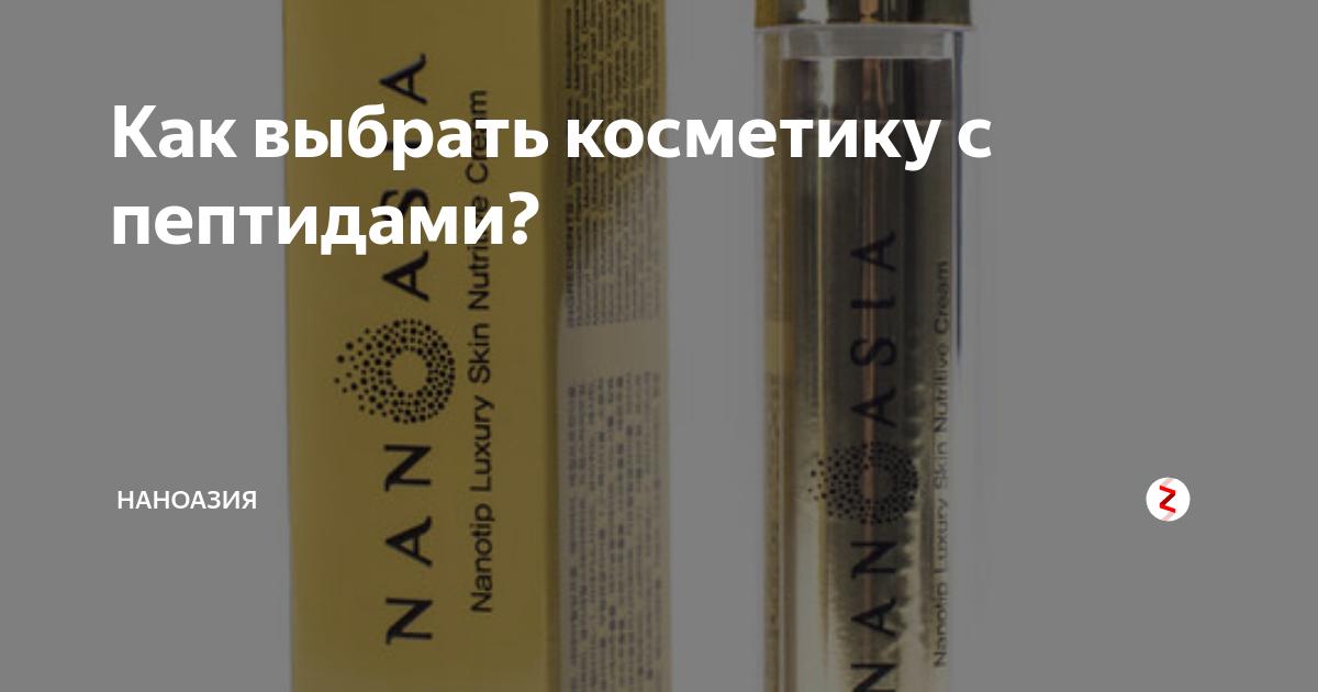 Использование гелей и кремов с липосомами в косметологии