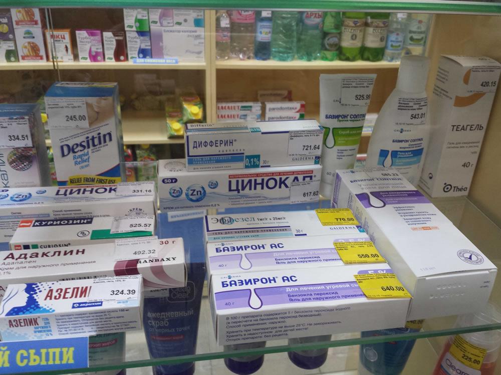 28 умывалок от прыщей: гель от угревой сыпи и акне, средство для проблемной кожи лица,лучшие, аптечные для умывания