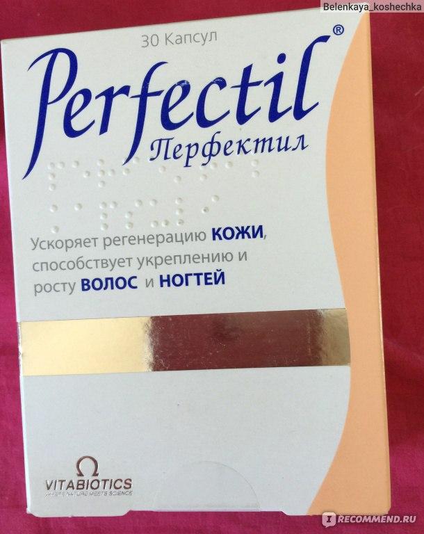 Витамины перфектил для волос. инструкция по применению, цена, отзывы
