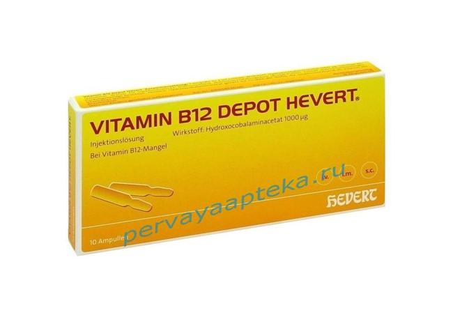 Витамины в12 – инструкция по применению