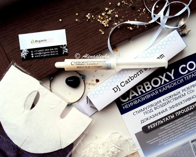 Карбокситерапия или озонотерапия – что лучше?