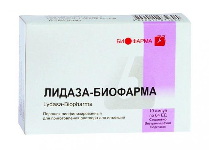 Лидаза побочные эффекты от уколов