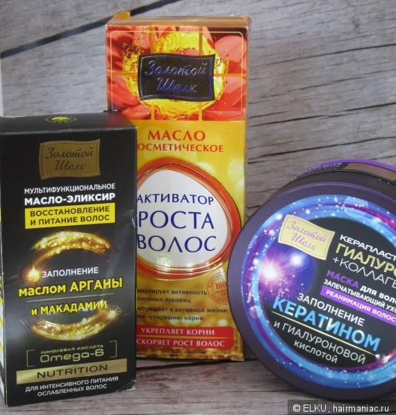 Активатор роста волос «Золотой Шелк» на страже красивых локонов