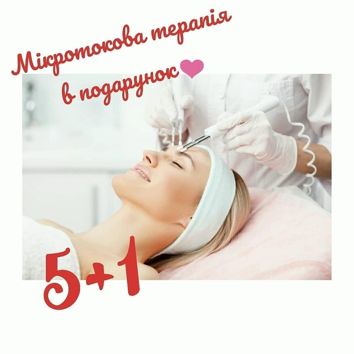 Микротоковая терапия лица. стоит ли делать? отзывы