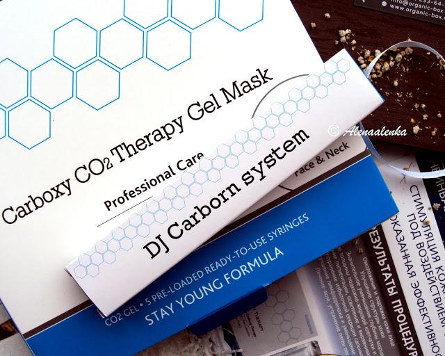 Dermatime: неинвазивная карбокситерапия co2 | портал 1nep.ru