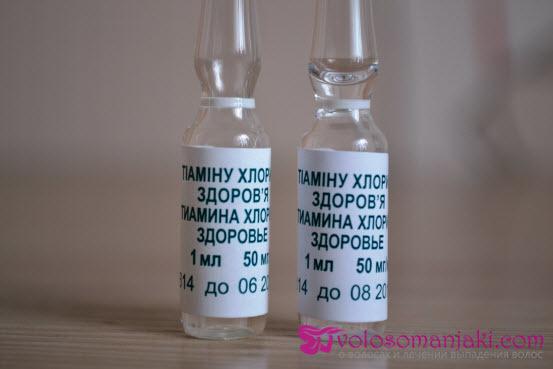 Витамины в ампулах для лица а, с, е, f. глицерин для кожи, от морщин, прыщей. применение капсул аевит, либридерм