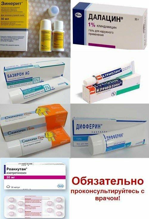 Таблетки от прыщей – виды, эффективность