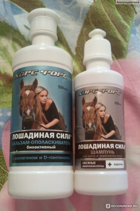 Шампунь лошадиная сила для волос – инструкция по применению