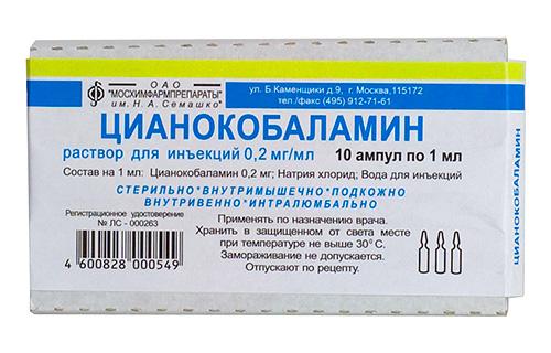 Витамин B12 в ампулах для красоты: инструкция по применению